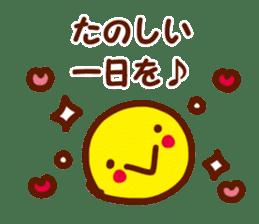 Cheerful words Sticker sticker #4975368