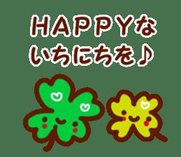 Cheerful words Sticker sticker #4975369