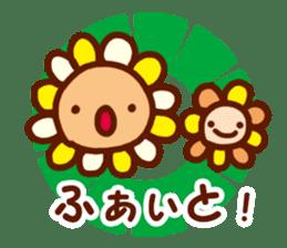 Cheerful words Sticker sticker #4975372