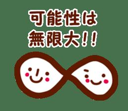 Cheerful words Sticker sticker #4975373