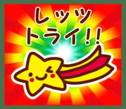 Cheerful words Sticker sticker #4975374