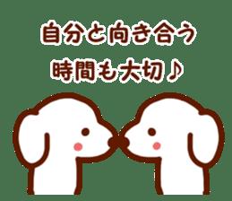 Cheerful words Sticker sticker #4975380
