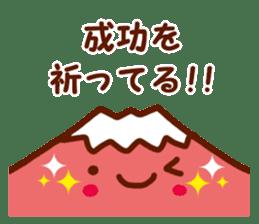 Cheerful words Sticker sticker #4975381