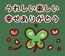 Cheerful words Sticker sticker #4975383