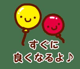 Cheerful words Sticker sticker #4975385