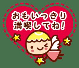 Cheerful words Sticker sticker #4975387