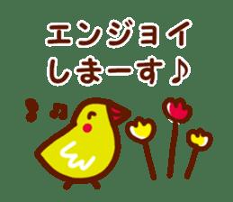 Cheerful words Sticker sticker #4975388