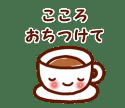 Cheerful words Sticker sticker #4975389