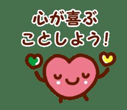 Cheerful words Sticker sticker #4975391