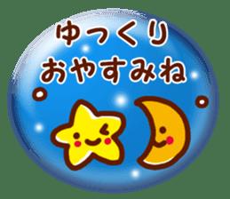 Cheerful words Sticker sticker #4975392