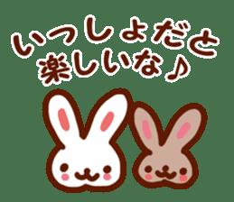 Cheerful words Sticker sticker #4975394