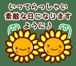 Cheerful words Sticker sticker #4975396