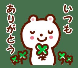 Cheerful words Sticker sticker #4975397