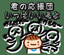 Cheerful words Sticker sticker #4975402