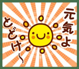Cheerful words Sticker sticker #4975405
