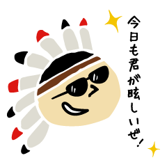 Native American and his fellows