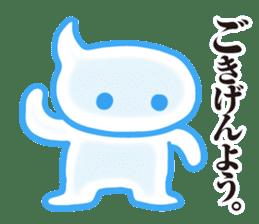 mocomoco man 2 sticker #4978718