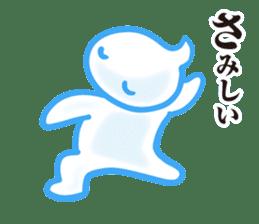 mocomoco man 2 sticker #4978728