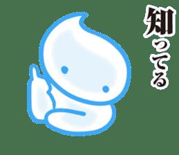 mocomoco man 2 sticker #4978729