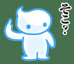 mocomoco man 2 sticker #4978732