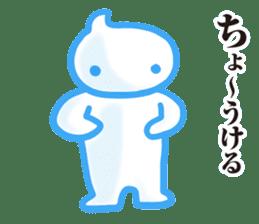 mocomoco man 2 sticker #4978734