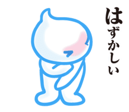 mocomoco man 2 sticker #4978743