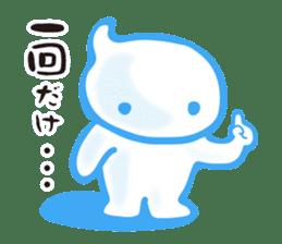 mocomoco man 2 sticker #4978744