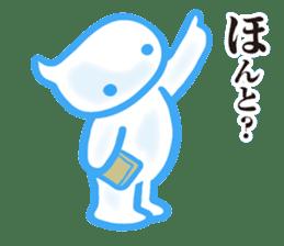mocomoco man 2 sticker #4978747