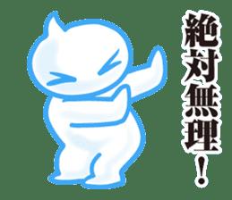 mocomoco man 2 sticker #4978750