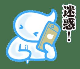 mocomoco man 2 sticker #4978751
