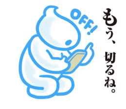 mocomoco man 2 sticker #4978752
