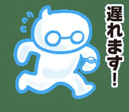 mocomoco man 2 sticker #4978753