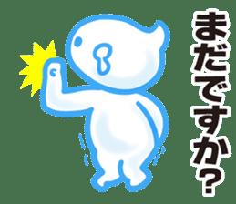 mocomoco man 2 sticker #4978754