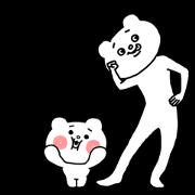 สติ๊กเกอร์ไลน์ Aggressive Bear Betakkuma 4th