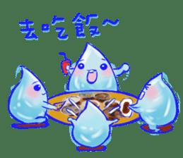 dailyclean - NO.1 team sticker #4979800