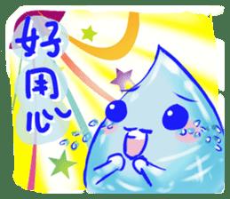 dailyclean - NO.1 team sticker #4979809