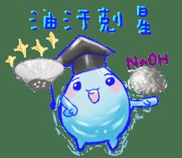 dailyclean - NO.1 team sticker #4979817