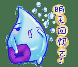 dailyclean - NO.1 team sticker #4979819