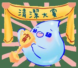 dailyclean - NO.1 team sticker #4979827