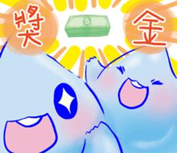 dailyclean - NO.1 team sticker #4979831