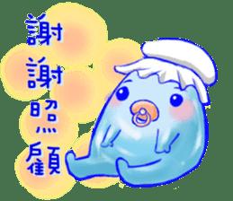 dailyclean - NO.1 team sticker #4979833