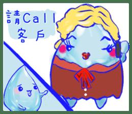 dailyclean - NO.1 team sticker #4979835