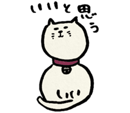 NEKOMARU Vol.1 sticker #4980239