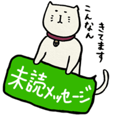 NEKOMARU Vol.1 sticker #4980252