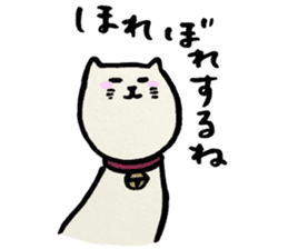 NEKOMARU Vol.1 sticker #4980253