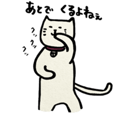 NEKOMARU Vol.1 sticker #4980254