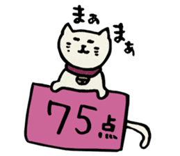 NEKOMARU Vol.1 sticker #4980256