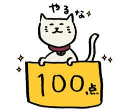 NEKOMARU Vol.1 sticker #4980258