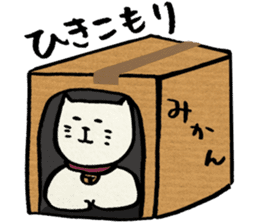 NEKOMARU Vol.1 sticker #4980269