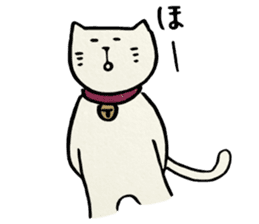 NEKOMARU Vol.1 sticker #4980272